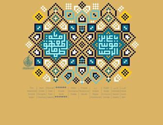 Thumbshot of Imamalmahdi.com