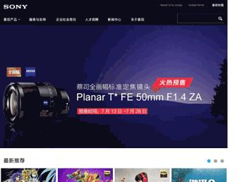 Thumbshot of Sony.com.cn