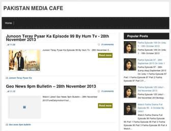 pakistanmediacafe.blogspot.com screenshot
