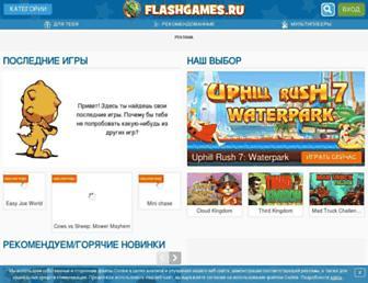 1ee0a6af08be66022ca8c5a9f6edb792bd201047.jpg?uri=flashgames