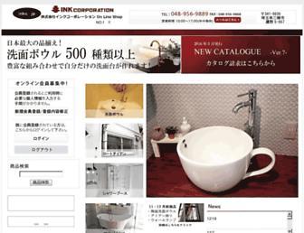 Thumbshot of Inkc.jp