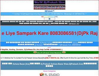 djprakashara.wap-ka.com screenshot