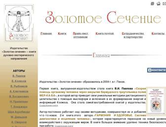 1efc79be43c32d33a16cc8b188db75d5ca41fd7b.jpg?uri=gold-s-book