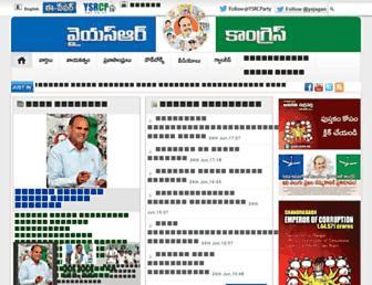 ysrcongress.com screenshot