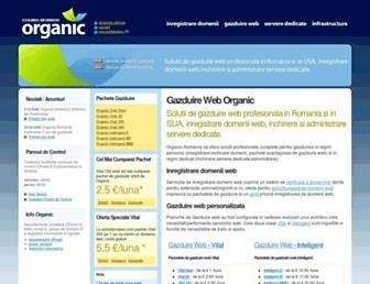 1f0daffd14cd5db1c954bd718ed5670508c67ef1.jpg?uri=organic