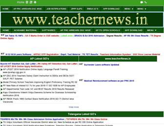 teachernews.in screenshot