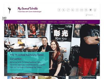 Thumbshot of Myseveralworlds.com