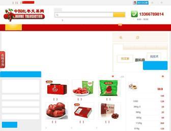 1f27db74aedc57affb76cabd990590d936b99f81.jpg?uri=hongzao114