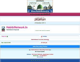habibinetwork.in screenshot