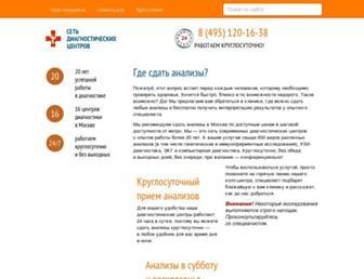 1f35d570790288a566929adc209942d674c77d98.jpg?uri=diagnoze