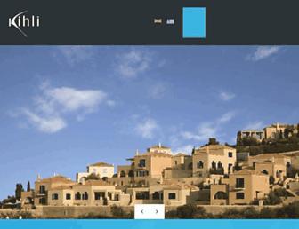 kihli.gr screenshot