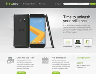 htcdev.com screenshot