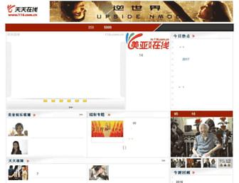 Main page screenshot of 116.com.cn
