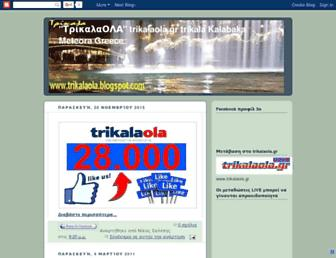 1f83a309ab90de04670d75ec247daee7cece9d0d.jpg?uri=trikalaola.blogspot