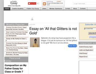 essssay.com screenshot
