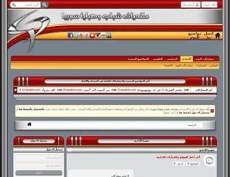 1f941e5807ab3c112eb13709fa2d8664b6eef088.jpg?uri=shababsouria