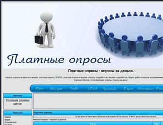 1fbef6ac7e81f114ce84ccce380dd77fea7d33c2.jpg?uri=oprosy.moskvaforum