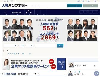 1fd23d721b13a1bf7391a5d9625c95e57b21d71c.jpg?uri=jinzai-bank