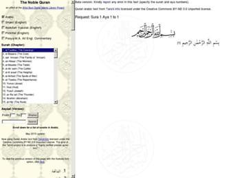quran.al-islam.org screenshot