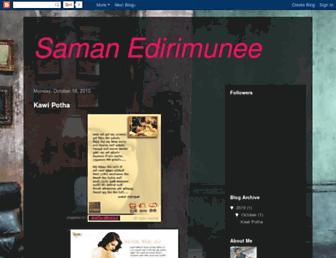 samanedirimunee.blogspot.com screenshot