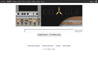 Screenshot for autoaccessorystore.com