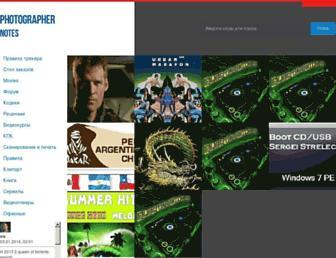 lapoupeequifaitnon.com screenshot