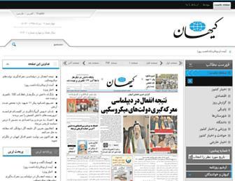 Thumbshot of Kayhannews.ir
