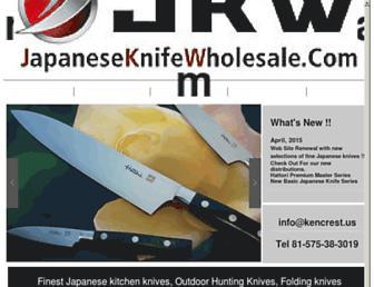 2030f943c6ed41a034afd7efa2e21a62be325f9d.jpg?uri=japaneseknifewholesale