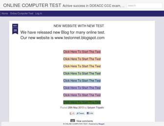 computertestccc.blogspot.com screenshot