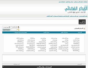 fadaeyat.co screenshot