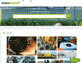 Main page screenshot of europages.hk