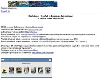 Thumbshot of Coollib.com