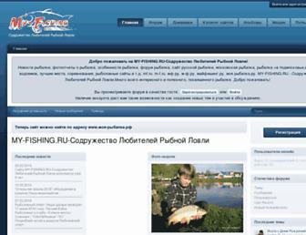 20936634222d5593955affcebaac688494cdc4d1.jpg?uri=my-fishing
