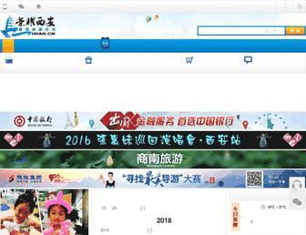 Thumbshot of Ixian.cn