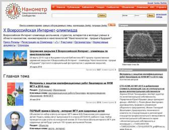209f71b9bc0d7ddafe8fedf5cbcd5b47a2f539bd.jpg?uri=nanometer
