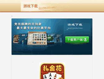 20a484523f2580e6fa965309f082e6191e24aacc.jpg?uri=yunhepan