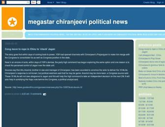 20b8876e956edce9ecb0c522133acc1d8760a8c8.jpg?uri=megastar-chiranjeevi-political-news.blogspot