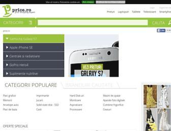 Main page screenshot of price.ro