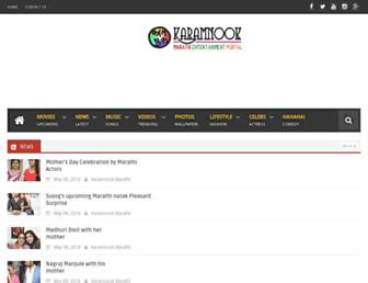 karamnook.com screenshot