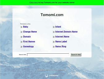 20c4bf04b8348a2f60c932eea640f993fb96ccec.jpg?uri=tomomi