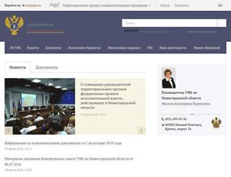 Main page screenshot of nizhegorodskaya.roskazna.ru
