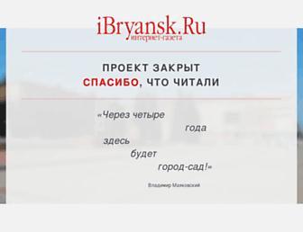 20ed451bfe7e2ffc1cd8a11cfb5ec97b96a21db9.jpg?uri=ibryansk