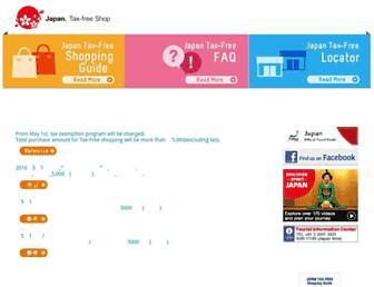 tax-freeshop.jnto.go.jp screenshot