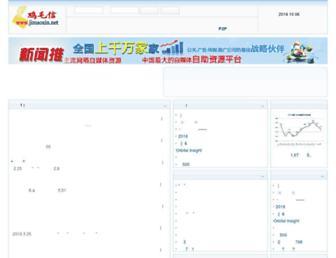210396e58c18c04be4a21f37fcc7f4e434cfda39.jpg?uri=jimaoxin