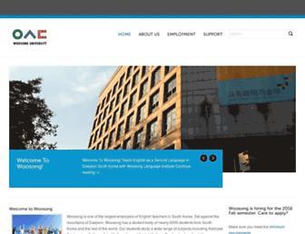 Main page screenshot of woosong.org