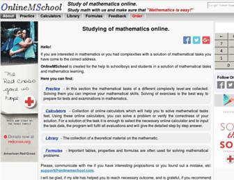 onlinemschool.com screenshot