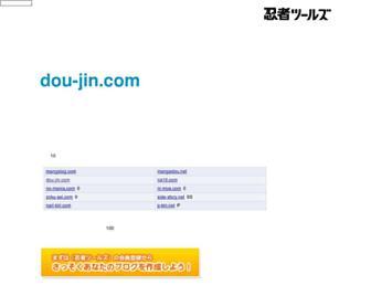 2158014332de3e0722d07d9e0224b0dd78f88e3f.jpg?uri=dou-jin