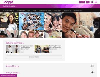 entertainment.toggle.sg screenshot