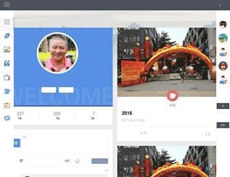 Main page screenshot of 295806672.home.news.cn