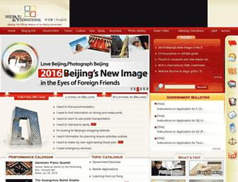 Thumbshot of Ebeijing.gov.cn